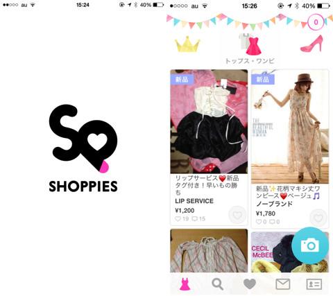 shoppies1