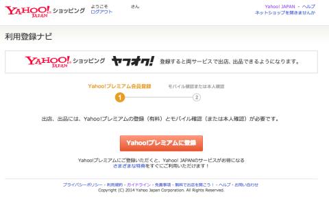 yahookojin-a3