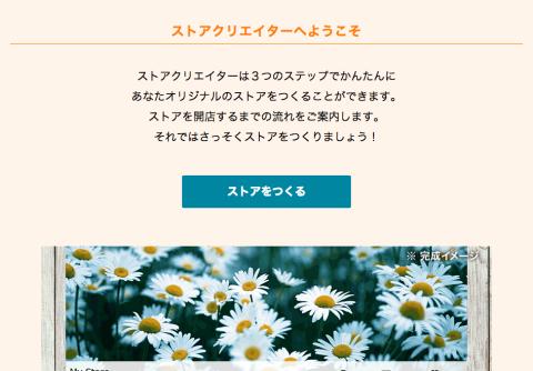yahookojin-c1