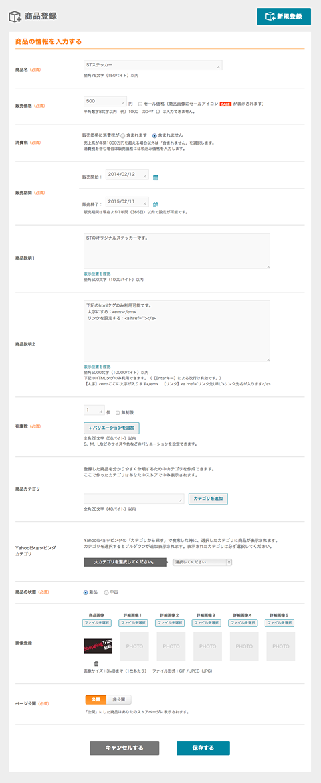 yahookojin-c11-480