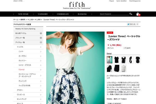 fifth-love2