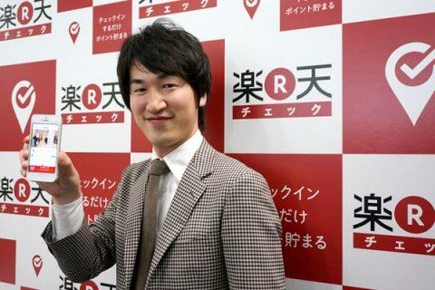 スポットライト代表の柴田氏