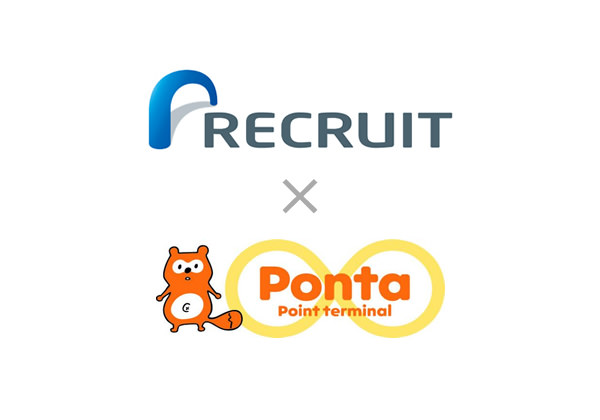 recruit-ponta