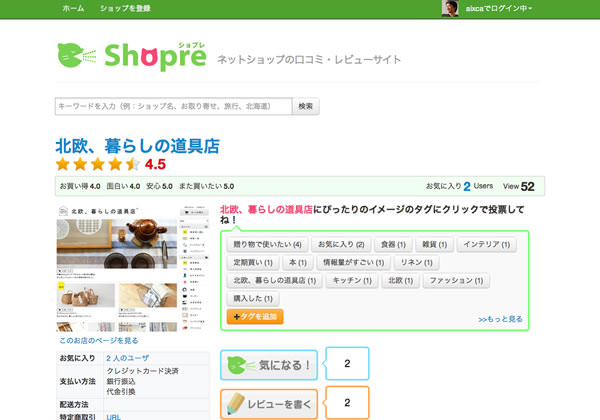 shapre3