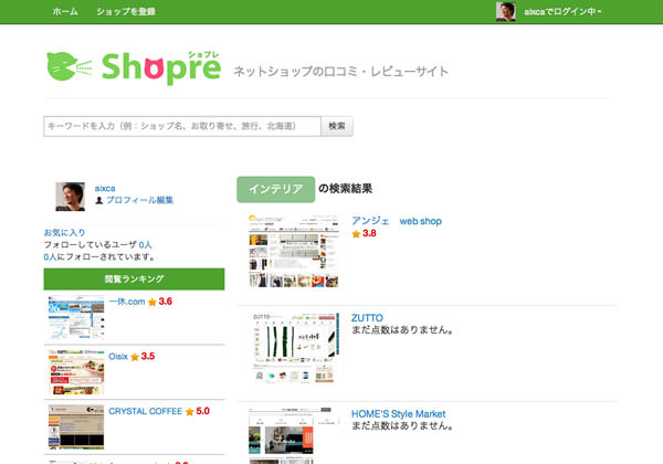 shopre4