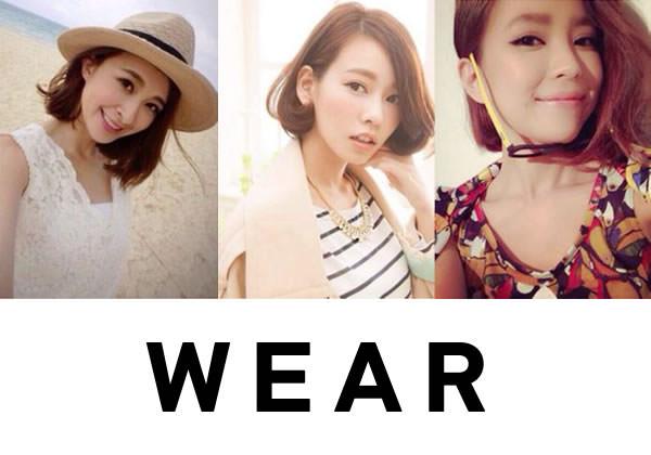 wear-taiwan