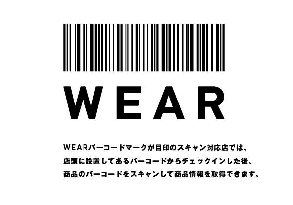 wer-barcode