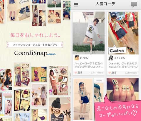 codesnap2
