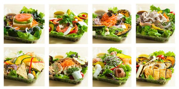 oisix-salada2