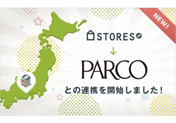 stores-parco