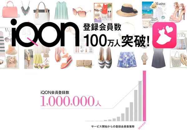 iqon100-1