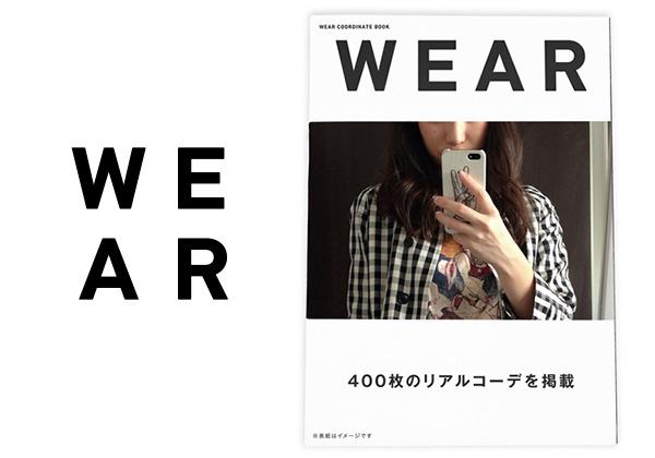 wearbook
