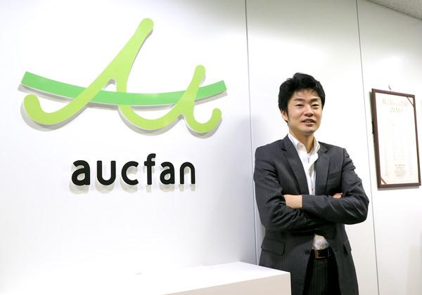 aucfan1
