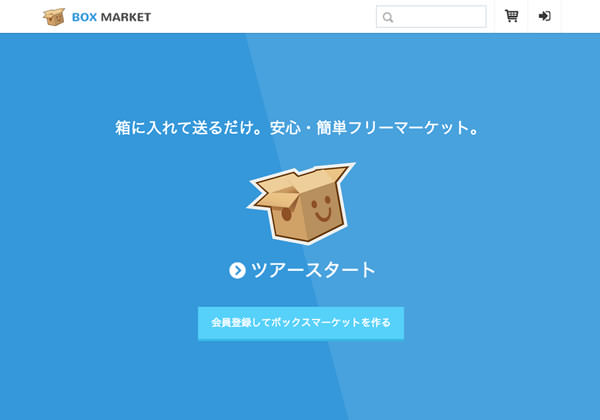 boxmarket1