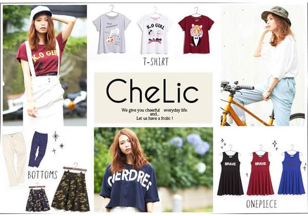 chelic1