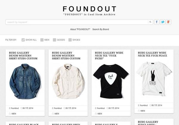 foundout1