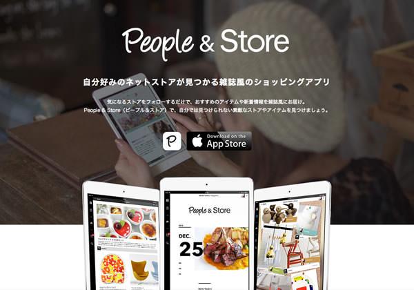 peoplestore