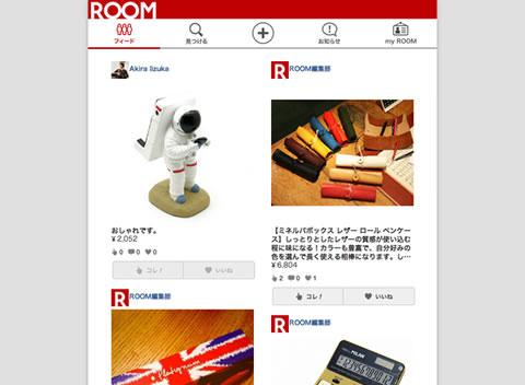 rakuten-room3