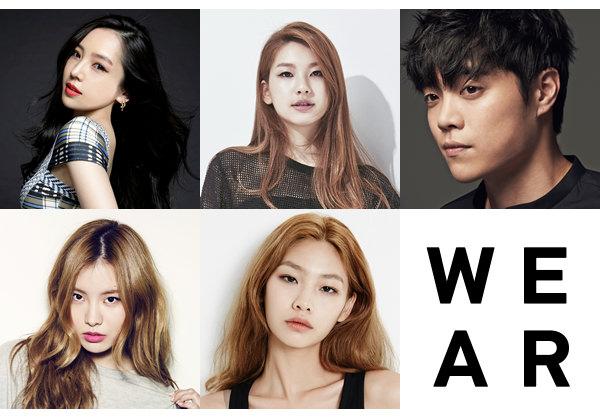 wear-korea