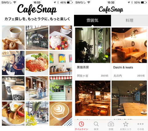 cafesnap2