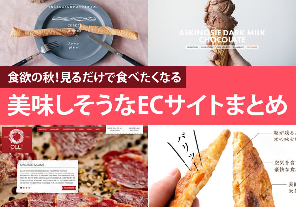 food-design0