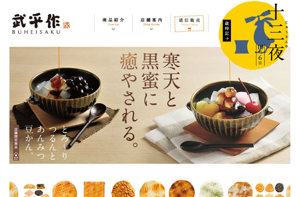 food-design10