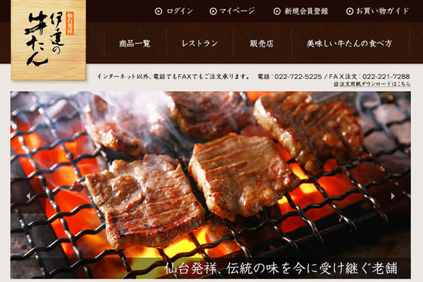 food-design11
