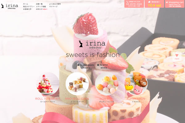 food-design13