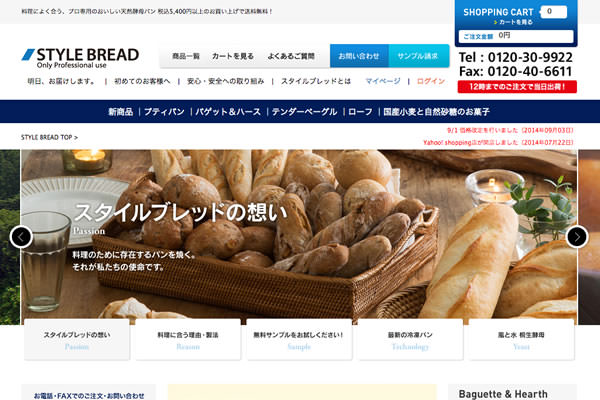 food-design3