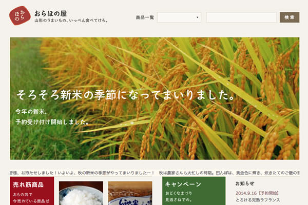 food-design8
