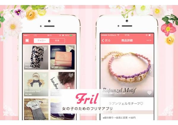 fril-1