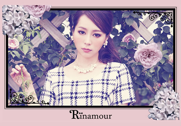 rinamour1