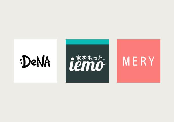 dena-iemo-mery