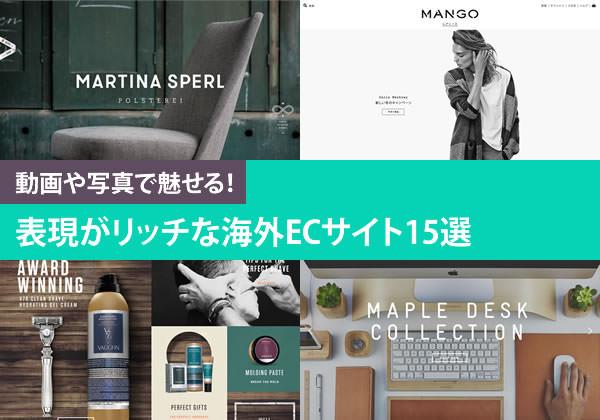 rich-design0