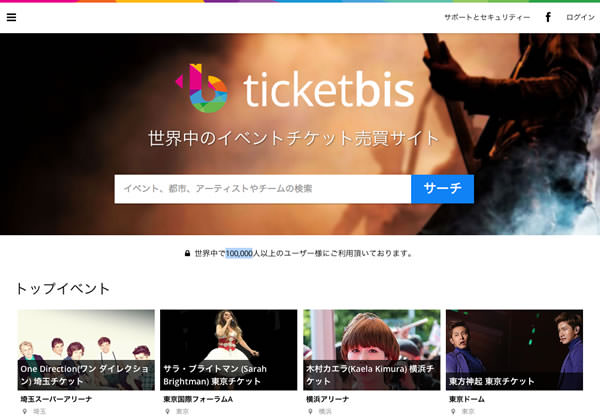 ticketbit1