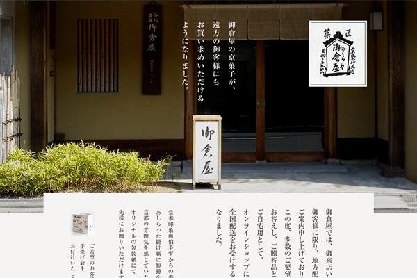 07mikuraya
