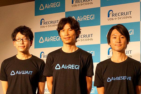 airregi2