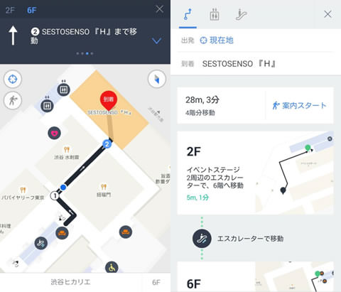 linemap3