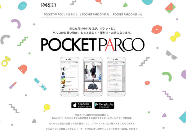 pocketpalco1