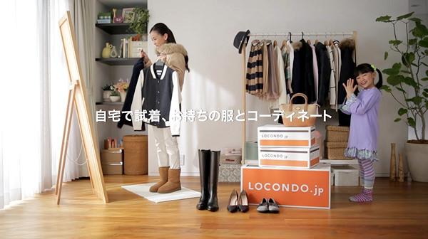 locond-cm1