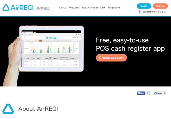 airregi-us0