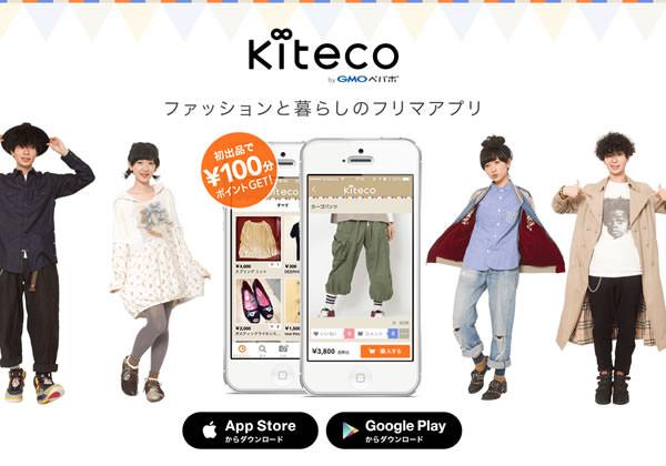 kiteco1