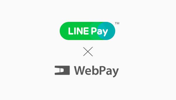 lline-webpay1