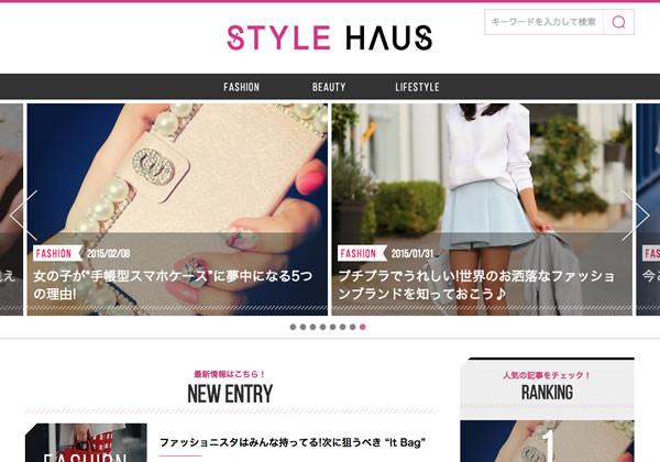 stylehaus1