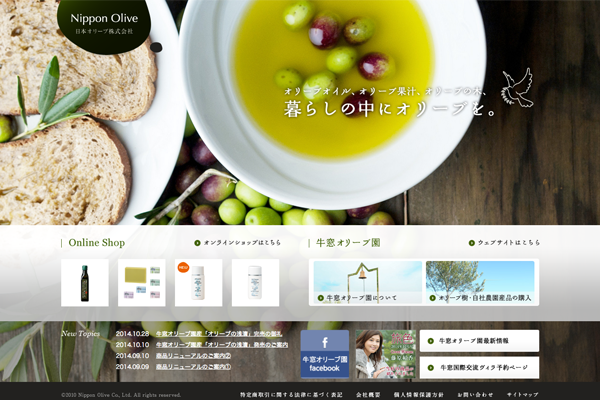 18nippon-olive