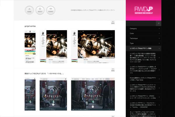06_responsive-jp