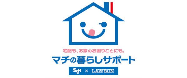 lowson-sagawa1