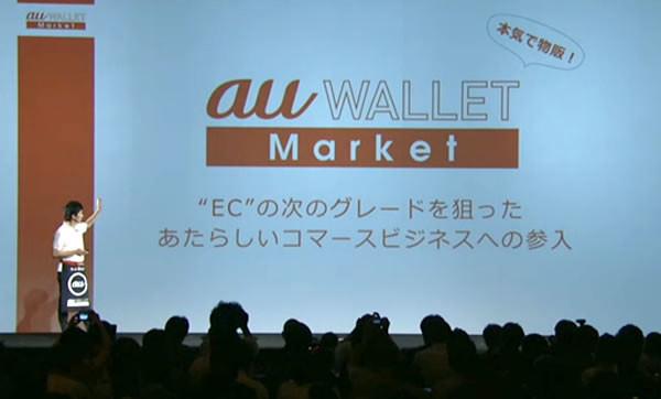 auwalletmarket4