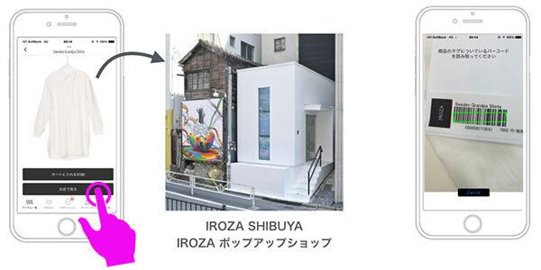 iroza4