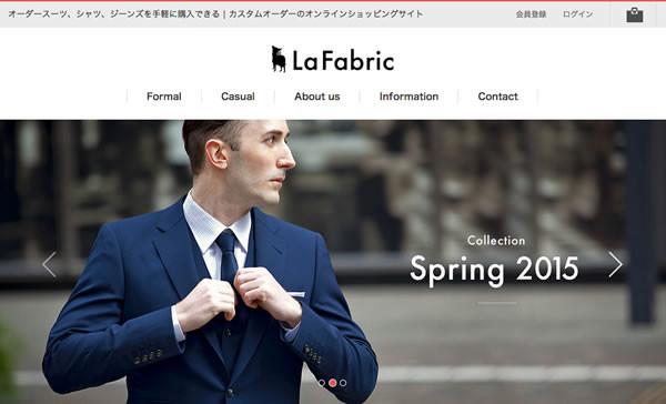 lafablic1